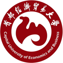 Capital_University_of_Economics_and_Business_logo.png